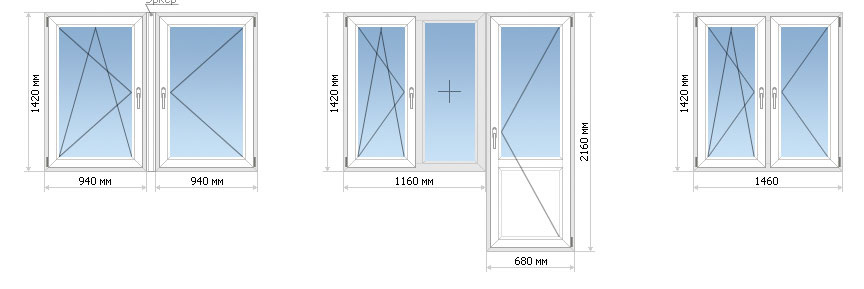 Размеры пластиковых окон.